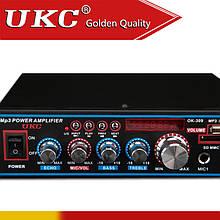 Усилитель звука для динамиков УКС 309 + караоке