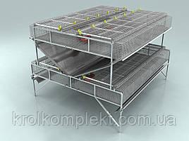 Клетка для кроликов откормочная КО-2 ( 144 кролика)