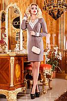 Трикотажное нарядное платье в классическом стиле, украшенное кружевом из перфорированной кожи, 44-50 размер