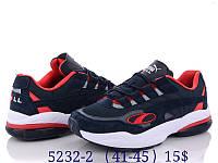 Чоловічі кросівки Puma Easy Rider оптом (41-46)