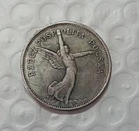 Жетон 1930г Польша Визит в Брюссель Ника копия серебра №575 копия