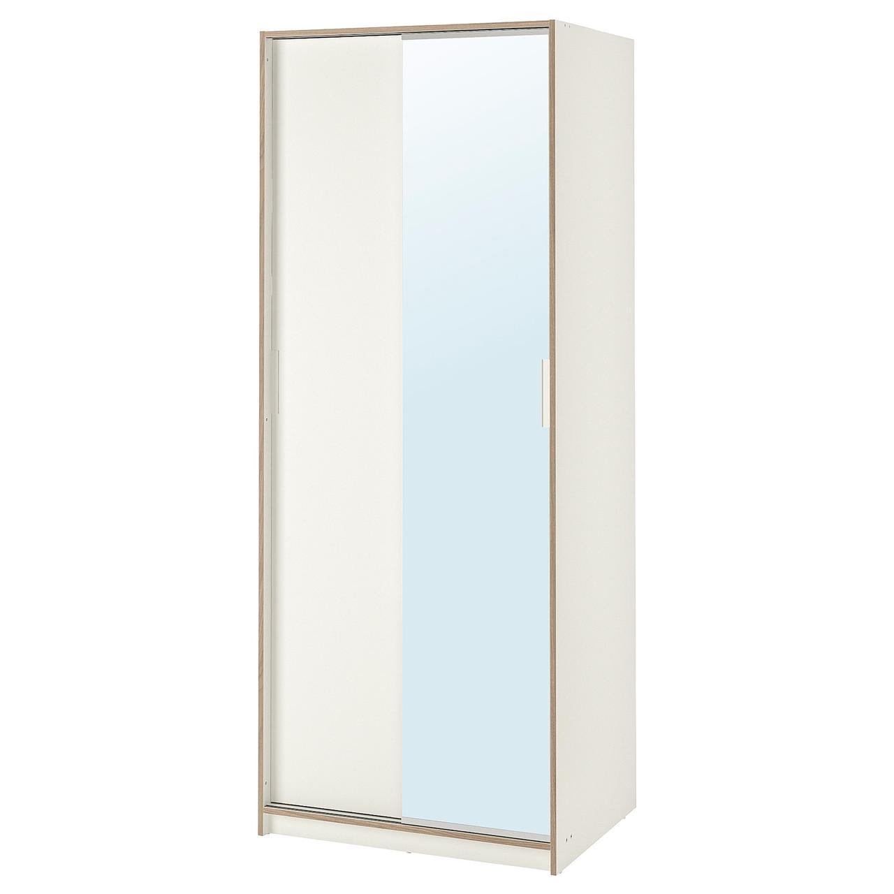 Гардеробна шафа з дзеркалом TRYSIL