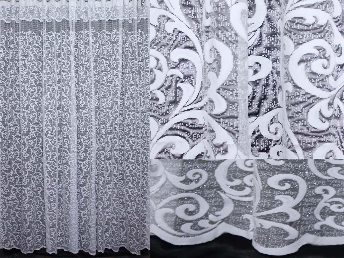"""Тюль жаккард з краваткою, """"Преміум"""", колір білий з візерунком вензель. Код 295т"""
