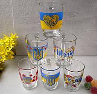 Патриотическая чайная кружка ОСЗ Украина 330 мл (8143), фото 1