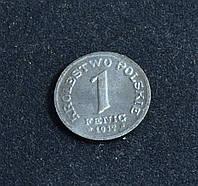 1 пфениг 1917г Польша Германская окуппация копия в серебре №577 копия
