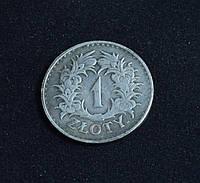 1 злотій 1928г Польша реплика серебряной монеті №579 копия