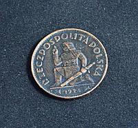 50 грош 1924г Польша копия медной монеты  №580 копия