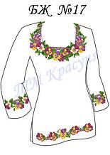 Заготовка женской блузки под вышивку бисером или нитками