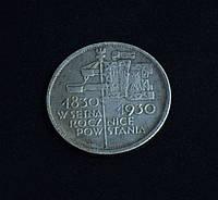 5 злотых 1930г Польша 100 лет революции копия в серебре №586 копия