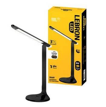Лампа настольная Lebron 8W Черный