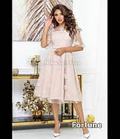 Пудровое коктейльное женское платье