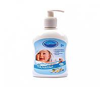 Детское жидкое крем-мыло с экстрактом Ромашки, 300мл U761