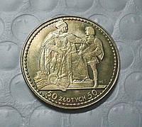 50 злотых 1925 г Польша копия золотой монеты №611 копия