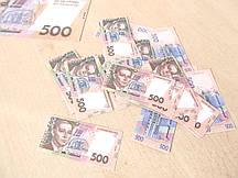 Пачка-мини 500 грн Конфетти