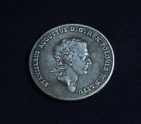 Медаль 1771 г Станислав Август Понятовский копия серебряной медали №618 копия