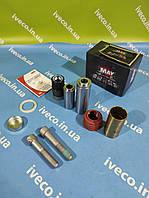 Ремкомплект направляющих суппорта KNORR CKSK32  1622786  DAF 42541412 IVECO  81508226019 MAN K000472