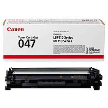 Картридж Canon 047