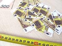Пачка-мини 200 евро Конфетти