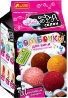 """Бомбочки для ванны """"Шоколадний десерт"""" ТМ Ранок 5629, 15130016р"""