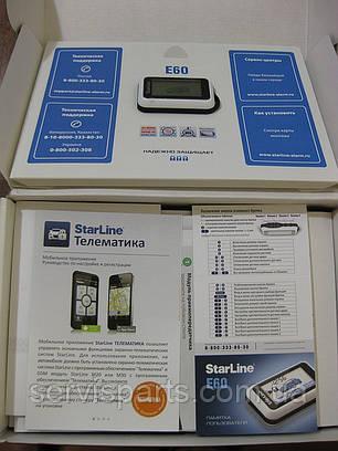 Діалогова автосигналізація Starline E90 (Старлайн), фото 2