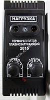 Терморегулятор Квочка-2
