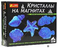 """Набор """"Кристаллы на магнитах синие"""", ТМ Ранок 12126003р"""