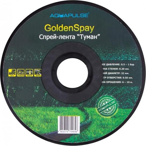 """Спрей - лента """"туман"""" GoldenSpray 32х0,3 мм 200 м"""