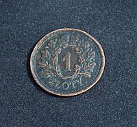 1 злотый 1928 г Польша копия медной монеты №630 копия