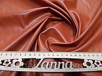 Ткань экокожа (Искусственная кожа) цвет рыжий