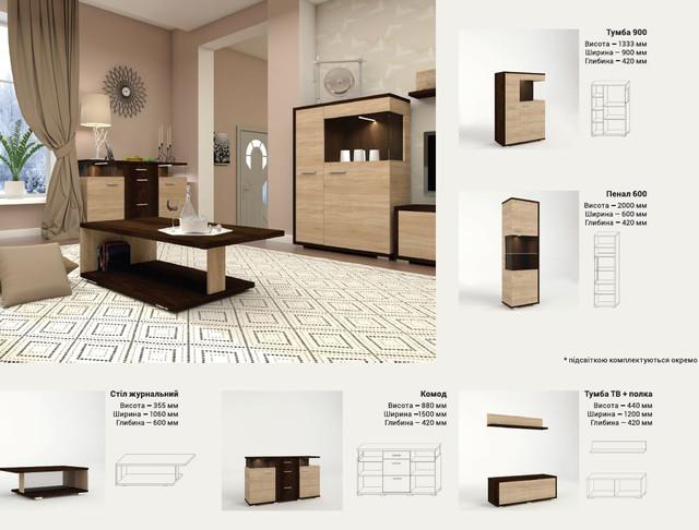 Модули гостиной стенки на выбор