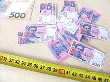 Пачка-мини 200 грн Конфетти
