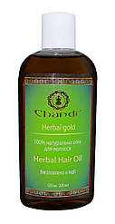 Натуральна олія для волосся 'Трав'яна' Chandi 200мл