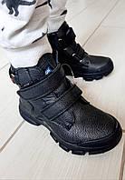 Ботинки демисезонные для мальчика чёрные