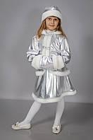 Детский карнавальный костюм Снегурочка Снегурка Хрустальная Лазерка
