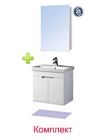 Комплект мебели - Тумба с умывальником Смарт 60 и Зеркальный шкаф ЗШ-55