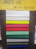 Ткань Осло Моготекс разных цветов. Пошив спецодежды, рабочей одежды под заказ.