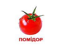 """Карточки большие украинские с фактами """"Овочі"""" 20 карт., методика Глена Домана 095290"""