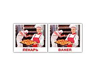 "Карточки мини русско-английские ""Профессии/Occupations"" 80 карт 095887"