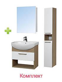 Комплект навесной мебели Тумба 70 и Пенал 28 Домус с зеркалом Led 80 Мойдодыр