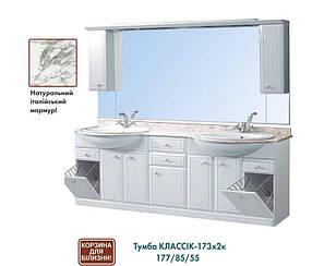 Комплект мебели Мойдодыр - Тумба Классик 173 и Зеркало Классик 173