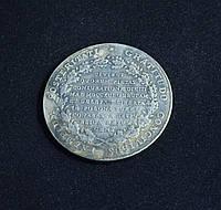 Талер 1793 г Тарговицкая конфедерация  в серебре №642 копия