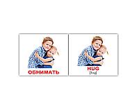 "Карточки мини русско-английские ""Глаголы/Verbs"" 80 карт  631048"