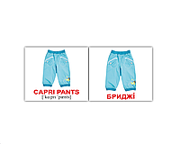 "Карточки мини украинско-английские ""Одяг/Clothes"" 40 карт  096686"