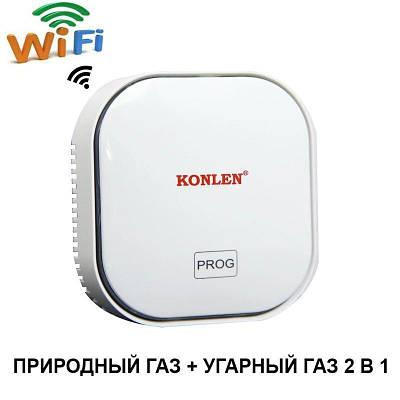Wifi датчик утечки природного газа + угарного газа 2 в 1 Konlen CM-20, оповещение в приложение на смартфон