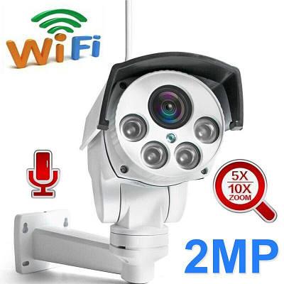 Wifi камера уличная поворотная PTZ с 5Х приближением Boavision B987W, 2 Мегапикселя