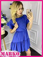 Красивое синее летнее платье с расклешенной юбкой!