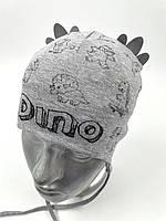 ОПТ, трикотажна шапочка для хлопчика з зав'язками «Dino»