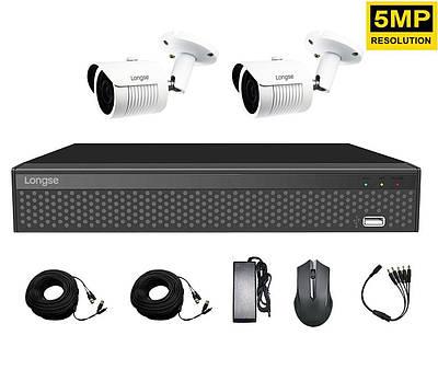 Комплект видеонаблюдения уличный на 2 камеры Longse XVR2004HD2M500, 5 Мегапикселей