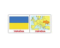 """Карточки мини украинские """"Країни+Прапори+Столиці"""" 40 карт  096846"""