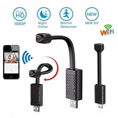 Мини камера WIFI USB на гибком шлейфе с подсветкой  ZTOUR U22,  HD 720P, датчик движения
